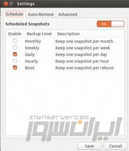 timeshift-iranserver-hosting-003